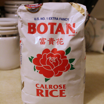 Cheap And Easy Cooking – Rice